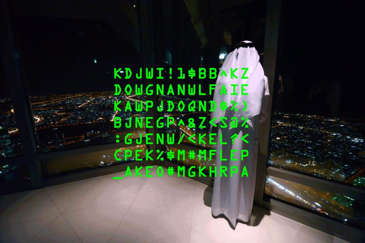 Techmeme: Sources shed light on how Dubai-based surveillance