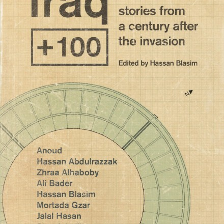 The Horror of the Iraq War, One Hundred Years From Now
